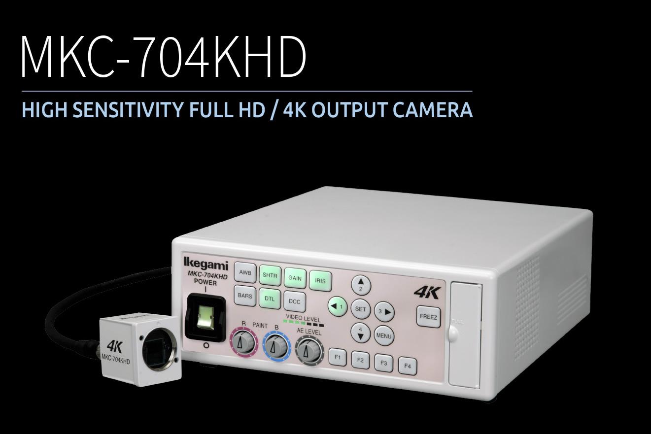 MKC-704KHD